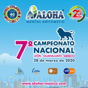 7° Campeonato Nacional de Aritmetica