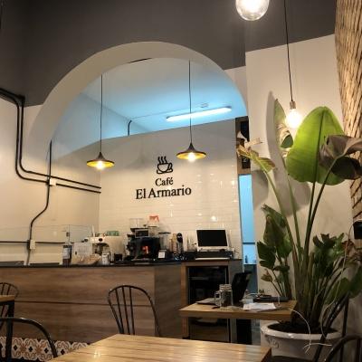 El armario - Hostal & Café