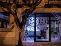Hotel Othelo Business Boutique