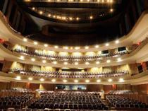 Teatro del Bicentenario
